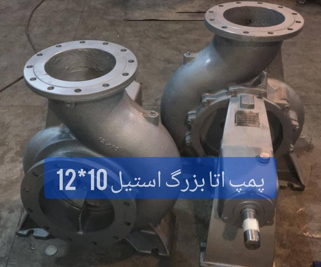 فروش پمپ آب در اردبیل