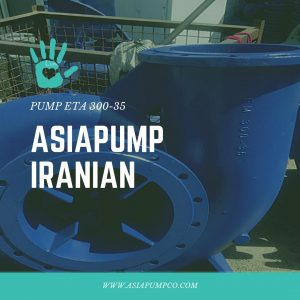 تامین عمده پمپ آب پرورش میگو 12 اینچ