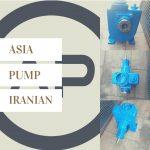 بازرگانی خرید پمپ خودمکش فاضلابی درجه یک ایرانی